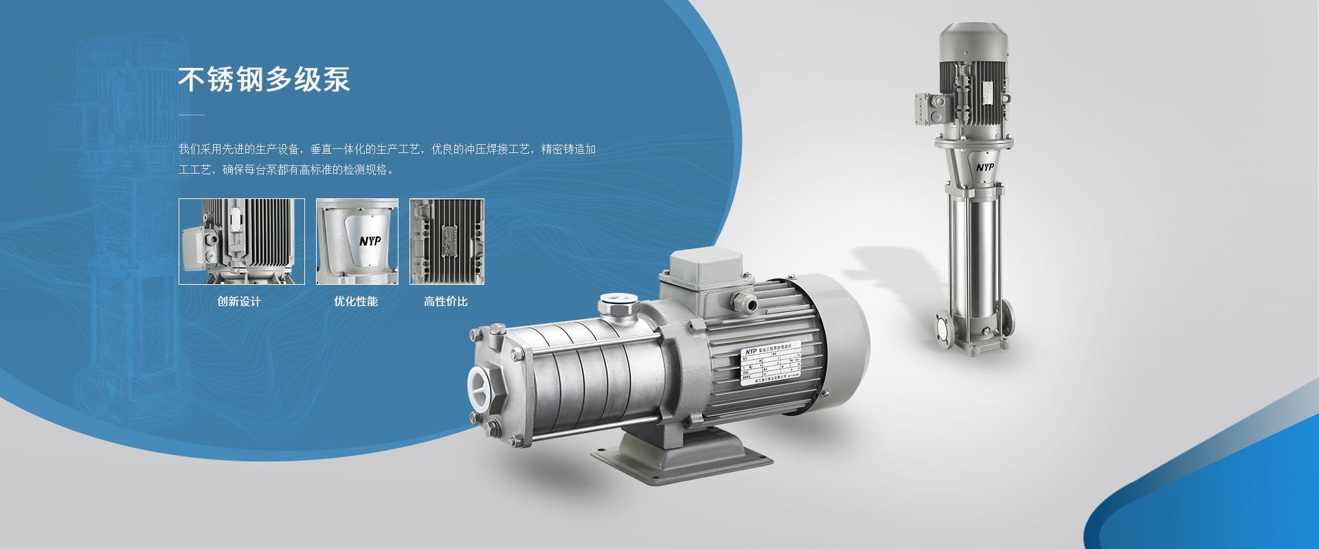 立式多级离心泵,不锈钢离心泵,管道循环泵
